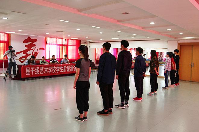 北京星干线学员综合测试图
