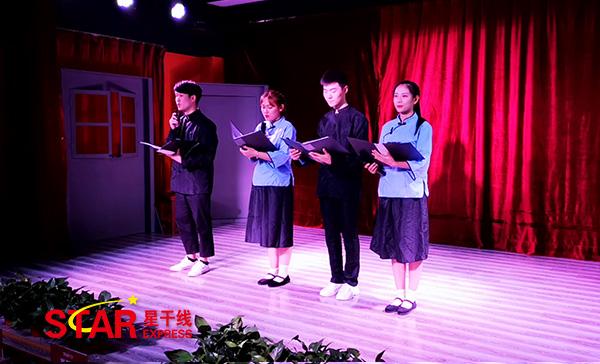 星干线艺考2020届新生开学典礼 朗诵《少年中国说》