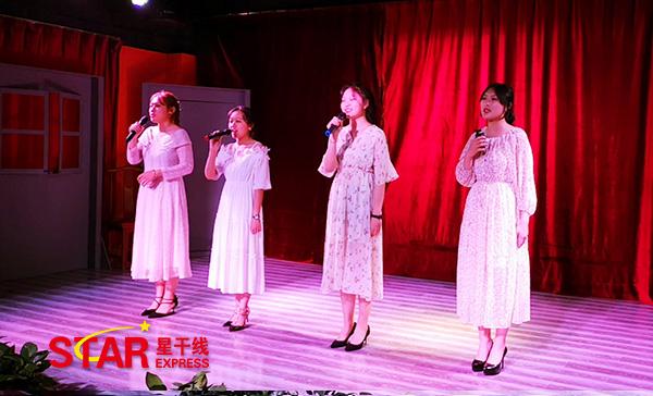 星干线艺考2020届新生开学典礼 歌曲《青春舞曲》