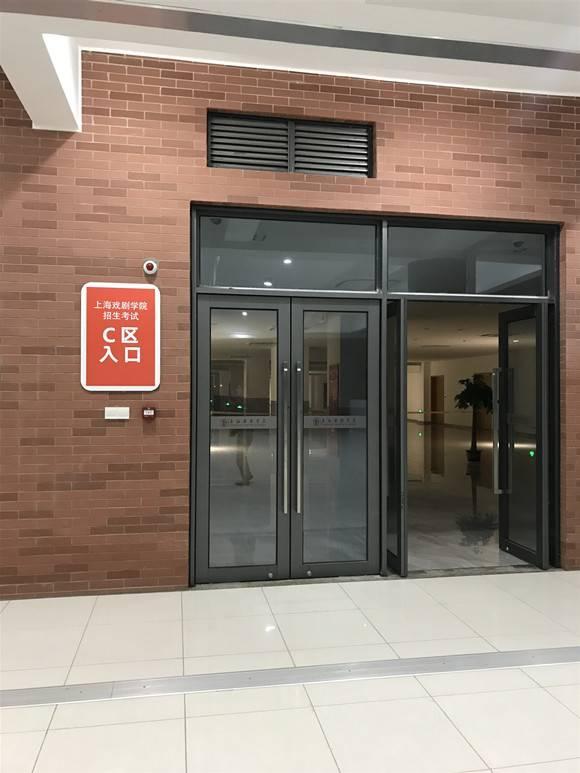 上海戏剧学院2020年本科招考启动,播音主持比表演系还难考!录取率337:1